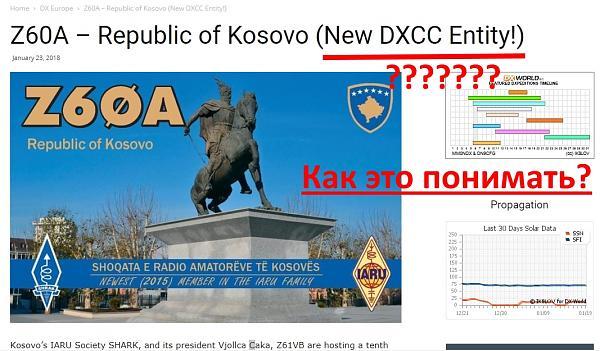 Нажмите на изображение для увеличения.  Название:kosovo.jpg Просмотров:4 Размер:399.8 Кб ID:204677