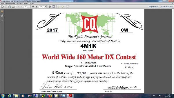 Нажмите на изображение для увеличения.  Название:4M1K_Low_assistant.jpg Просмотров:34 Размер:228.5 Кб ID:204805
