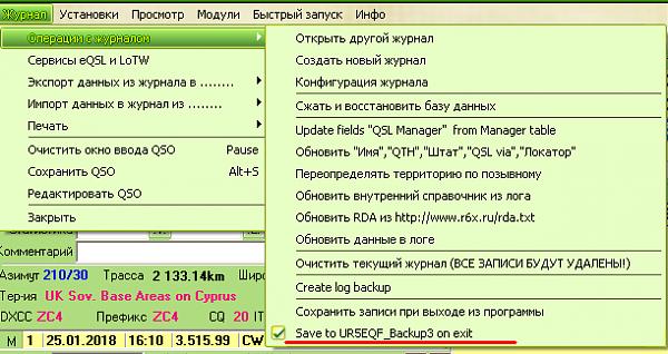 Нажмите на изображение для увеличения.  Название:111111111111.PNG Просмотров:4 Размер:23.6 Кб ID:204881