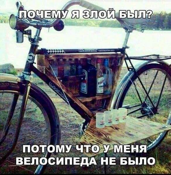 Название: proxy.imgsmail.ru.jpeg Просмотров: 1283  Размер: 69.5 Кб