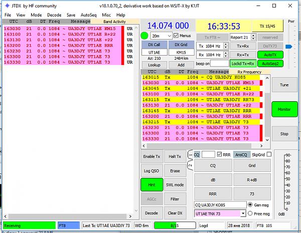 Нажмите на изображение для увеличения.  Название:HA3HZ.png Просмотров:4 Размер:62.5 Кб ID:205124
