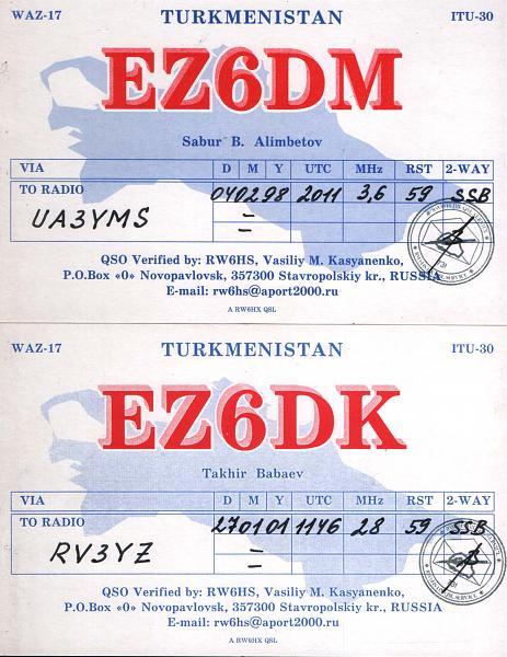 Нажмите на изображение для увеличения.  Название:EZ6DK.jpg Просмотров:10 Размер:361.3 Кб ID:205468