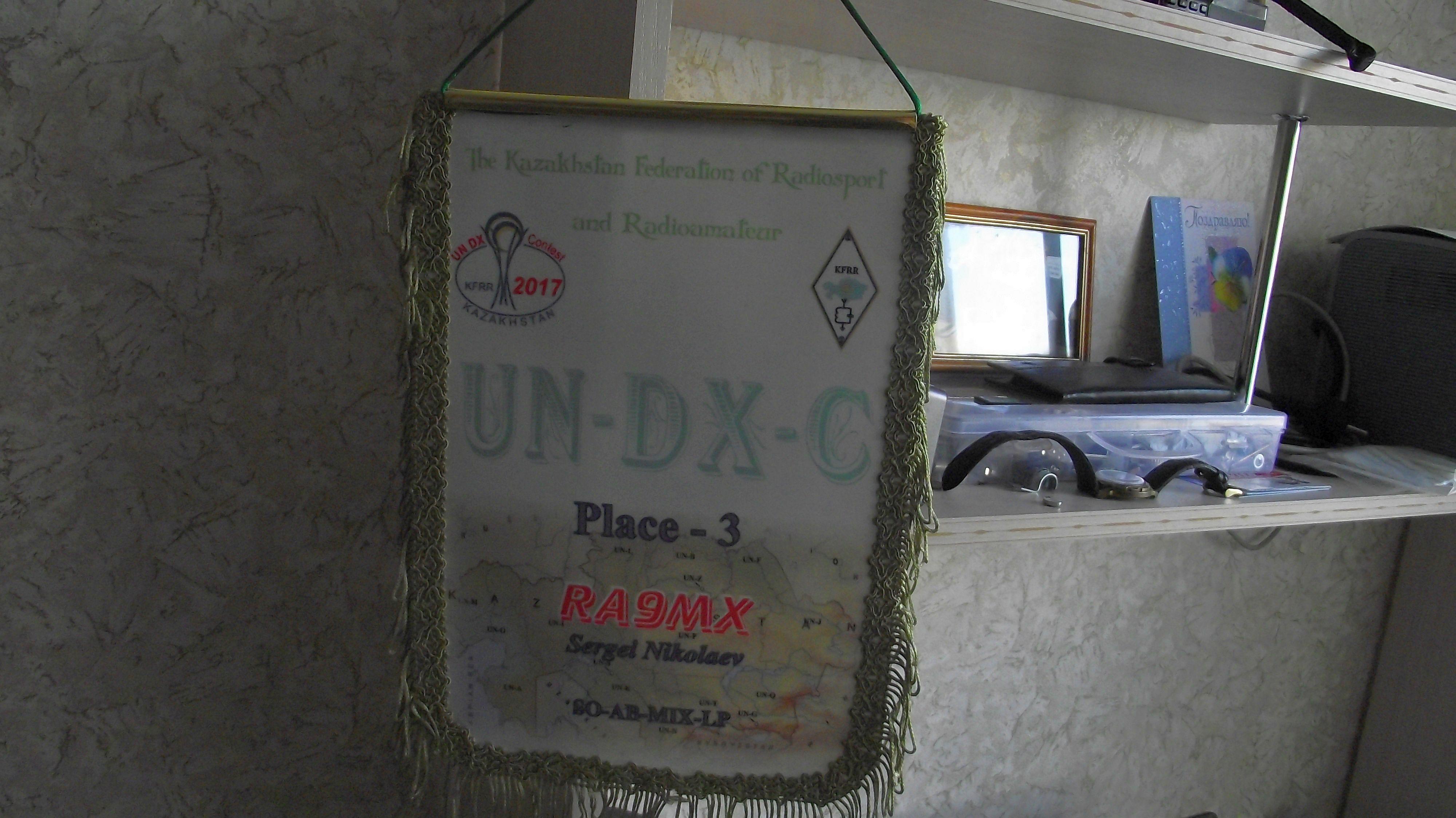 Нажмите на изображение для увеличения.  Название:undx.jpg Просмотров:5 Размер:781.7 Кб ID:205487