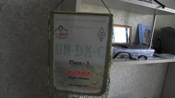 Нажмите на изображение для увеличения.  Название:undx.jpg Просмотров:7 Размер:781.7 Кб ID:205487