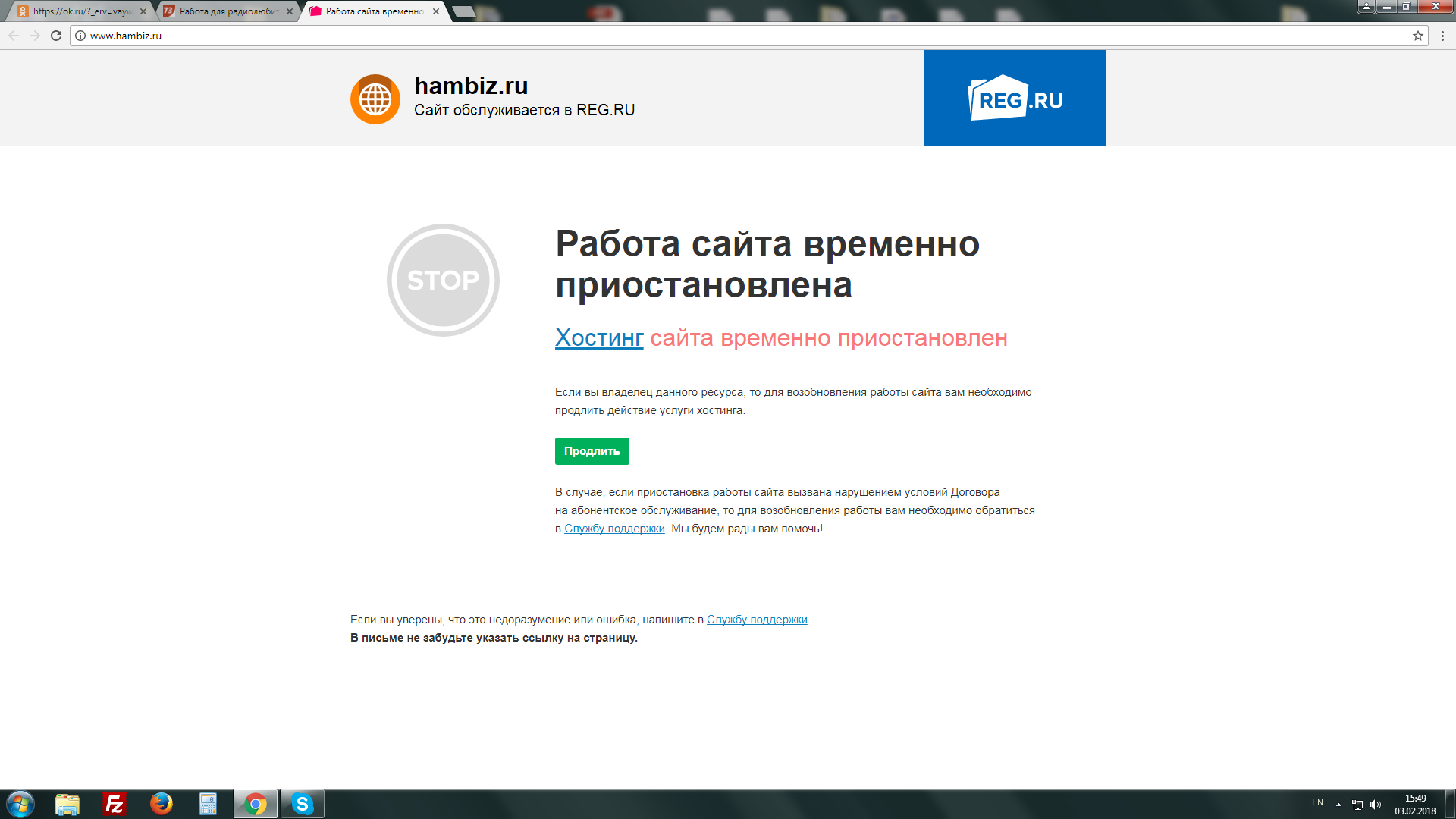 Нажмите на изображение для увеличения.  Название:hambiz_konchilsya.png Просмотров:14 Размер:136.4 Кб ID:205508