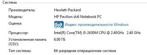 Название: Система.jpg Просмотров: 1158  Размер: 15.6 Кб