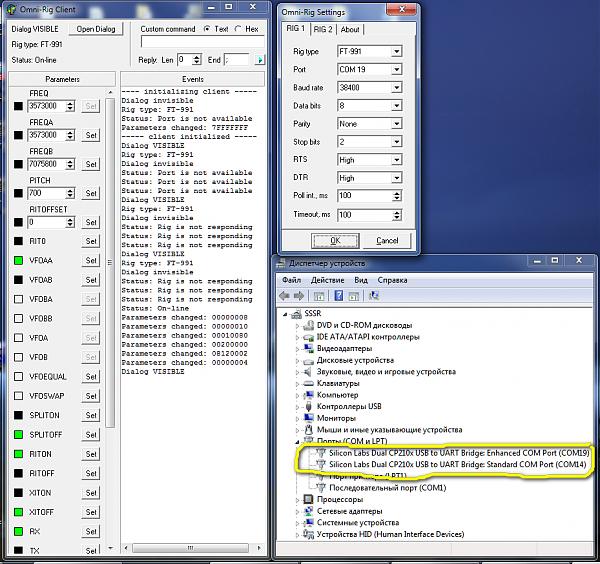 Нажмите на изображение для увеличения.  Название:USB.png Просмотров:32 Размер:275.6 Кб ID:205741