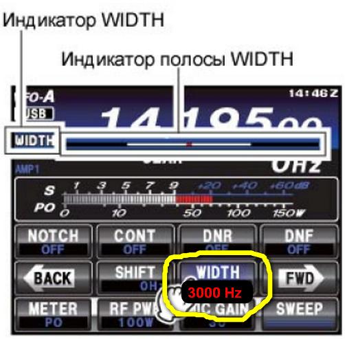 Название: WIDTH.png Просмотров: 1434  Размер: 324.5 Кб