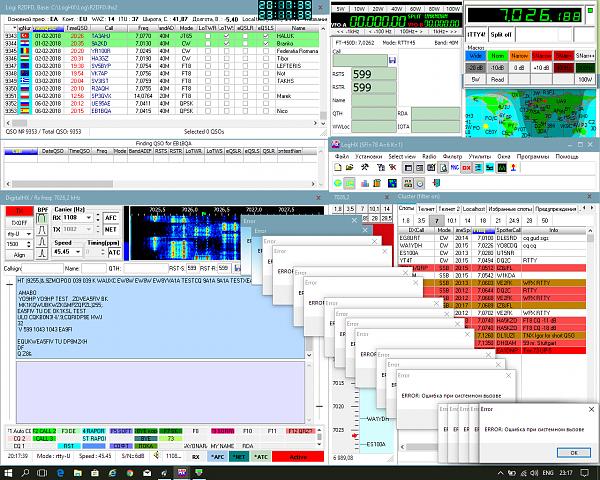 Нажмите на изображение для увеличения.  Название:screenshot1.png Просмотров:30 Размер:187.1 Кб ID:205983