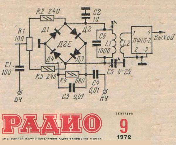 Нажмите на изображение для увеличения.  Название:4L1G-465 кГц.JPG Просмотров:12 Размер:49.9 Кб ID:206300
