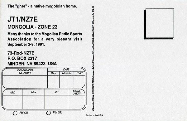 Нажмите на изображение для увеличения.  Название:jt1-nz7e-1991-b.jpg Просмотров:6 Размер:135.3 Кб ID:206335