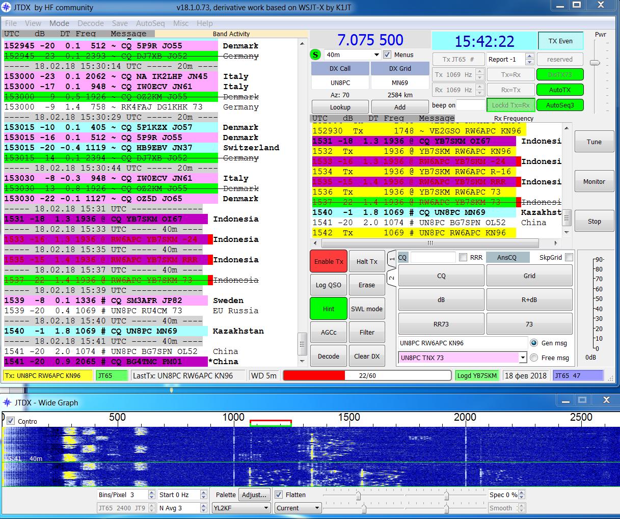 Нажмите на изображение для увеличения.  Название:JT2.PNG Просмотров:6 Размер:422.0 Кб ID:206467