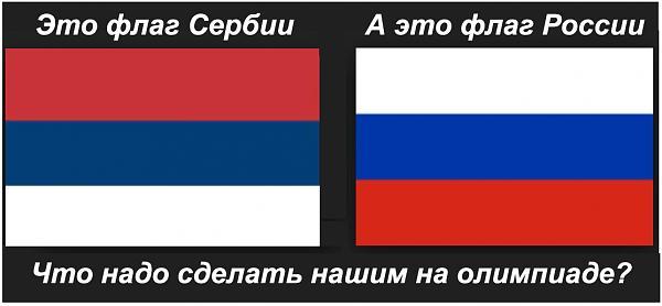 Нажмите на изображение для увеличения.  Название:флаг.JPG Просмотров:4 Размер:121.9 Кб ID:206505