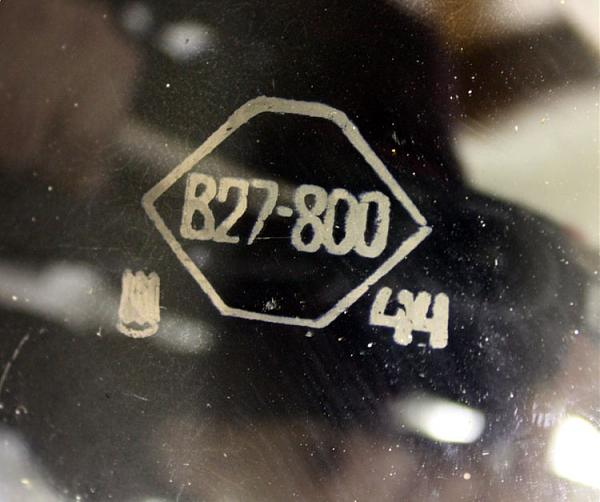 Нажмите на изображение для увеличения.  Название:x03_v27_02.jpg Просмотров:9 Размер:91.3 Кб ID:206631
