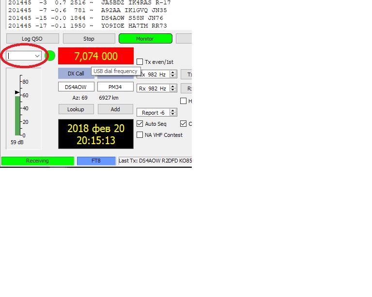 Нажмите на изображение для увеличения.  Название:Bug WSJT-X 180.png Просмотров:8 Размер:19.8 Кб ID:206657