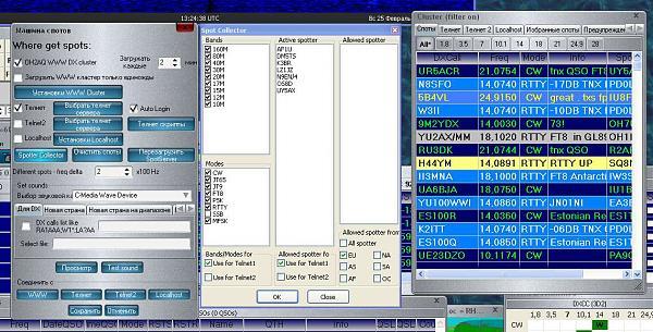 Нажмите на изображение для увеличения.  Название:error_HX_2.jpg Просмотров:15 Размер:144.4 Кб ID:206972