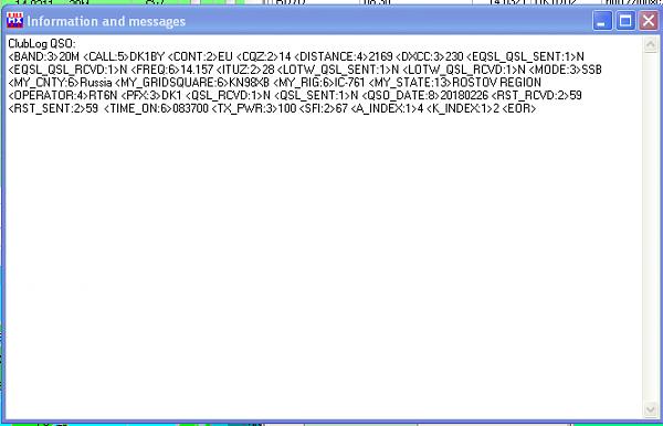 Нажмите на изображение для увеличения.  Название:Screenshot_RT6N.png Просмотров:5 Размер:22.4 Кб ID:207016