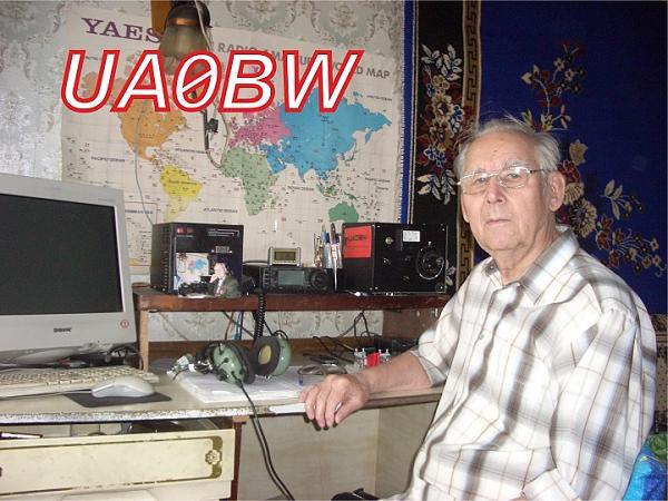 Название: UA0BW.jpg Просмотров: 1081  Размер: 57.4 Кб