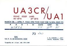 Название: UA3CR_UA1_62.jpg Просмотров: 754  Размер: 7.2 Кб