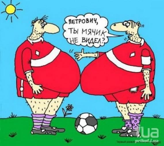 Название: karikatura-na-muzhchin-3_1.jpg Просмотров: 1385  Размер: 67.4 Кб