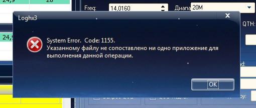 Название: Screenshot_1.jpg Просмотров: 169  Размер: 27.1 Кб