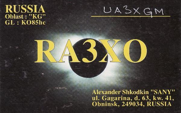 Нажмите на изображение для увеличения.  Название:RA3XO.jpg Просмотров:3 Размер:85.1 Кб ID:207466
