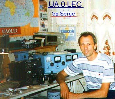 Название: ua0lec.jpg Просмотров: 938  Размер: 35.6 Кб