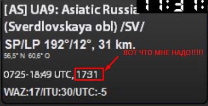 Название: Screenshot_4.jpg Просмотров: 176  Размер: 23.2 Кб