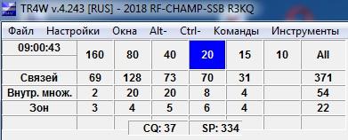 Название: RF CHAMP SSB full.jpg Просмотров: 444  Размер: 32.4 Кб