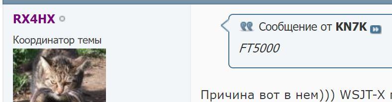 Нажмите на изображение для увеличения.  Название:hamlib5.JPG Просмотров:6 Размер:29.5 Кб ID:207849