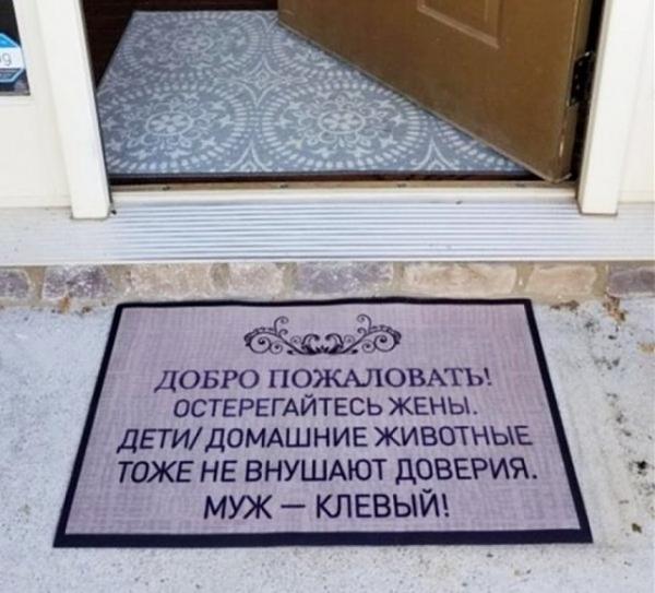 Нажмите на изображение для увеличения.  Название:proxy.imgsmail.ru.jpeg Просмотров:15 Размер:79.7 Кб ID:207901