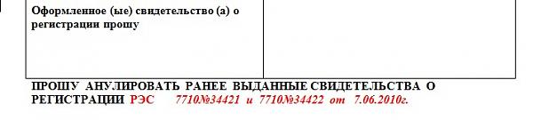 Нажмите на изображение для увеличения.  Название:ScreenHunter_601 Mar. 14 20.49.jpg Просмотров:9 Размер:23.7 Кб ID:207984