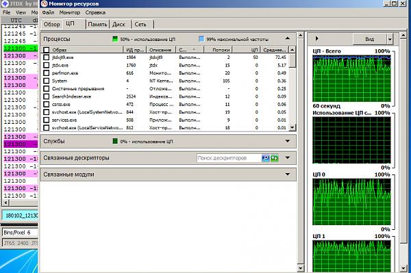 Нажмите на изображение для увеличения.  Название:CPU2.png Просмотров:4 Размер:63.8 Кб ID:208026