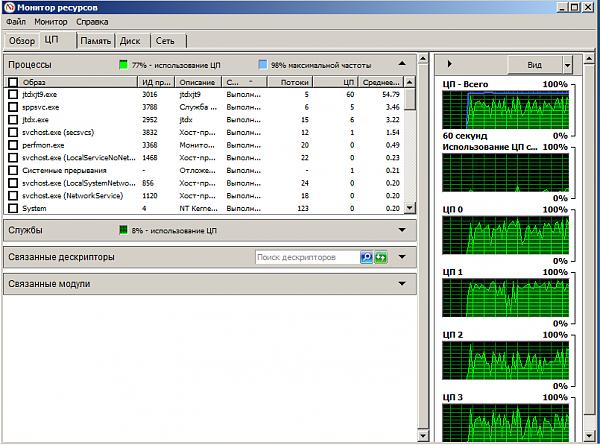 Нажмите на изображение для увеличения.  Название:CPU4.png Просмотров:3 Размер:44.1 Кб ID:208027