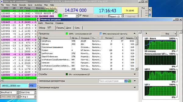 Нажмите на изображение для увеличения.  Название:CPU2_4.png Просмотров:3 Размер:91.0 Кб ID:208028
