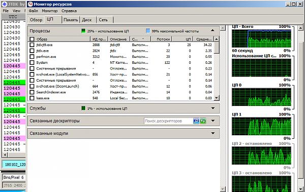 Нажмите на изображение для увеличения.  Название:CPU4_2.png Просмотров:5 Размер:52.3 Кб ID:208029
