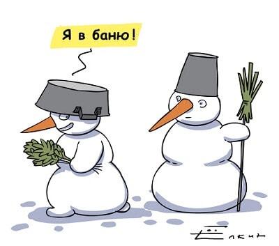 Название: karikatura-pro-banyu-4_1.jpg Просмотров: 1716  Размер: 22.1 Кб