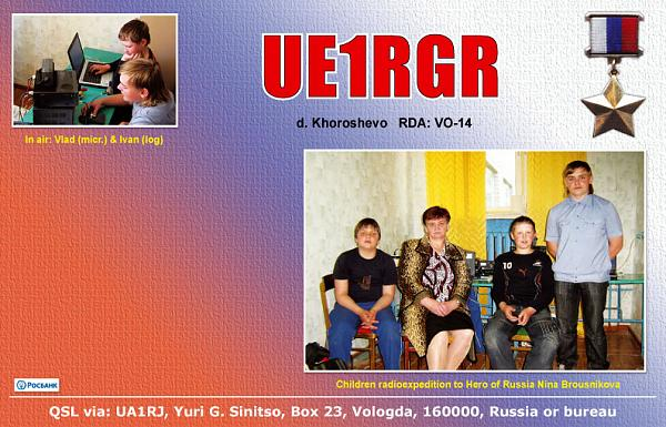 Нажмите на изображение для увеличения.  Название:ue1rgr_b.jpg Просмотров:213 Размер:133.6 Кб ID:20808