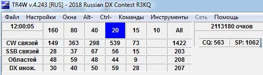 Название: RDXC.jpg Просмотров: 669  Размер: 41.5 Кб