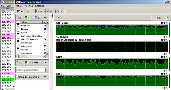 Нажмите на изображение для увеличения.  Название:CPU2_ext.png Просмотров:5 Размер:35.7 Кб ID:208137
