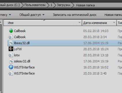 Название: papka.jpg Просмотров: 266  Размер: 26.5 Кб