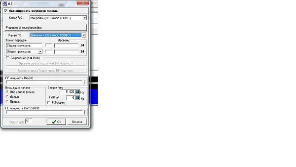 Нажмите на изображение для увеличения.  Название:codec.jpg Просмотров:61 Размер:81.7 Кб ID:208431