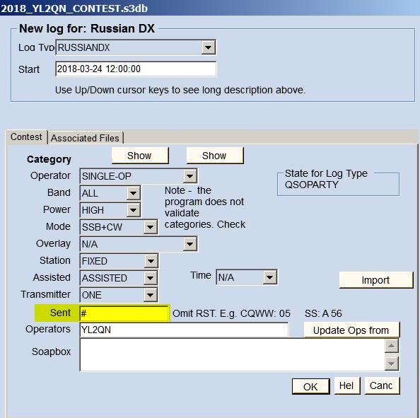 Название: N1MM-RDXC-SETUP.png Просмотров: 592  Размер: 38.0 Кб