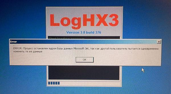 Нажмите на изображение для увеличения.  Название:log_02.jpg Просмотров:6 Размер:152.8 Кб ID:208710