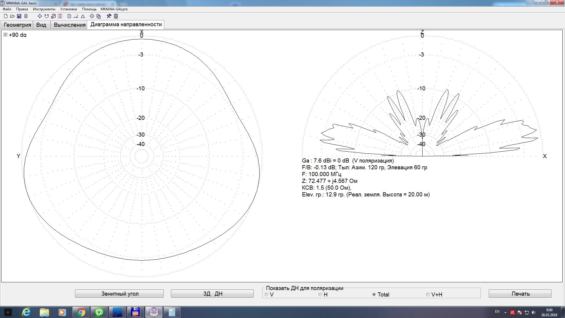 Нажмите на изображение для увеличения.  Название:ant truba.jpg Просмотров:13 Размер:326.4 Кб ID:208719