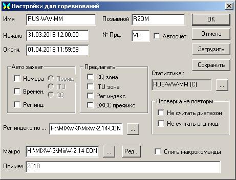 Название: rus-ww-mm-2018.png Просмотров: 273  Размер: 11.8 Кб