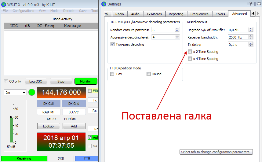 Нажмите на изображение для увеличения.  Название:Clip2net_180401103841.png Просмотров:28 Размер:55.8 Кб ID:209113