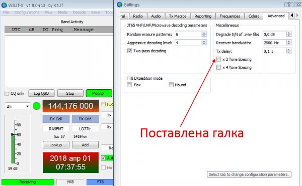 Нажмите на изображение для увеличения.  Название:Clip2net_180401103841.png Просмотров:32 Размер:55.8 Кб ID:209113