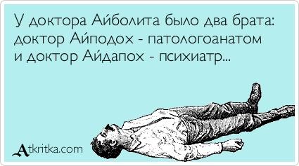 Название: atkritka_1388164173_590.jpg Просмотров: 720  Размер: 71.1 Кб