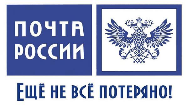 Нажмите на изображение для увеличения.  Название:дрон-почта-россии-Россия-квадрокоптер-2930153.jpeg Просмотров:8 Размер:62.7 Кб ID:209192